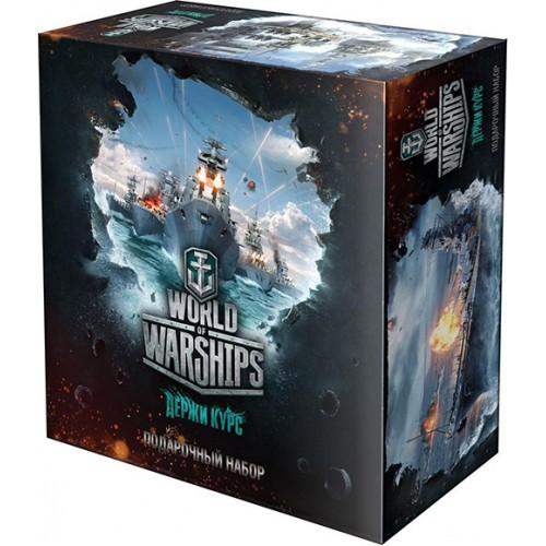 Подарочный набор Hobby World: World of Warships