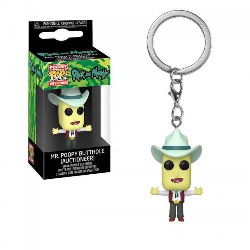 Брелок Funko Pop Keychain Rick and Morty - Mr. Poopy Butthole (Auctioneer) / Фанко Поп Рик и Морти - Мистер Жопосранчик (Пупи)